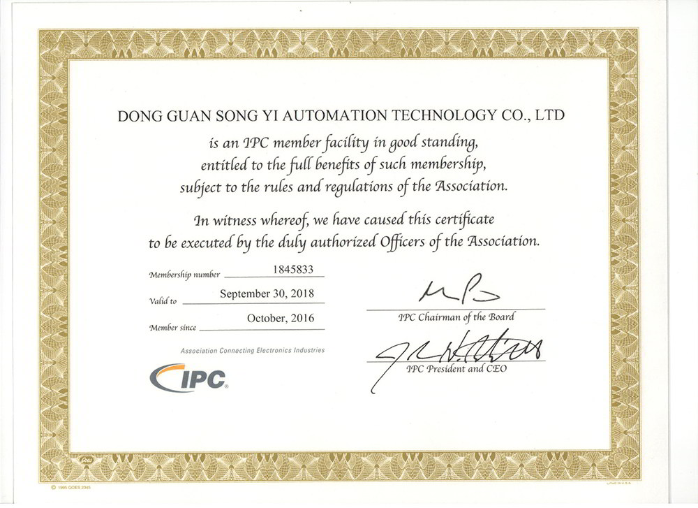 IPC Certificated.jpg