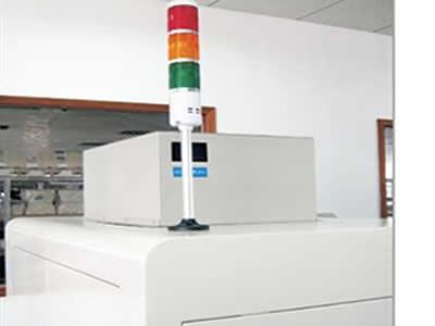 Intelligent temperature control system