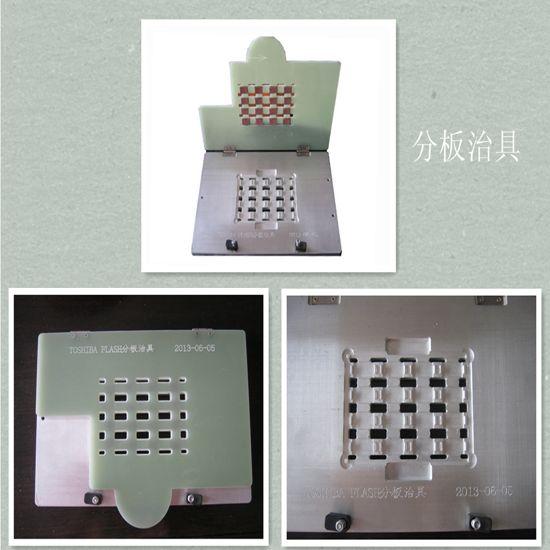 Customized fixture for AR-300副本.jpg