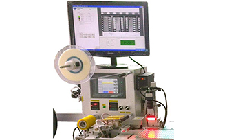The machine is equipped with CCD detects missed materials