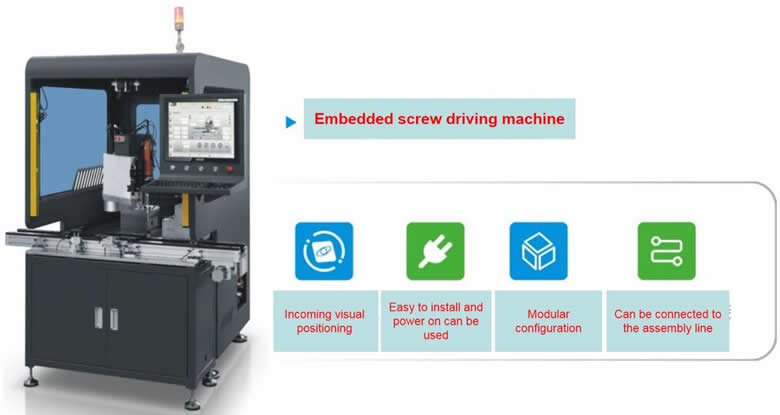 Embedded screw driving machine