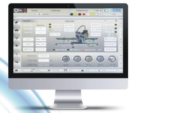 Man-machine operation interface
