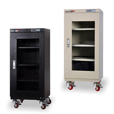Dry Cabinet Series 160