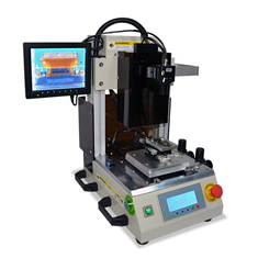 Hot Bar Reflow Soldering System HBS-A4